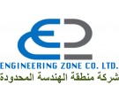Engineering Zone