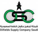 Oilfields Supply Company