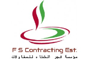 F S Contracting